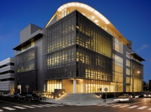 Edifício de Media Lab no MIT - Massachusetts Institute of Technology